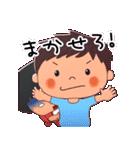 うちのウッチョパス アニメスタンプ Vol.2(個別スタンプ:11)