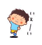 うちのウッチョパス アニメスタンプ Vol.2(個別スタンプ:12)