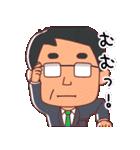 うちのウッチョパス アニメスタンプ Vol.2(個別スタンプ:25)