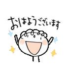 敬語大好き!くるりん子(個別スタンプ:01)