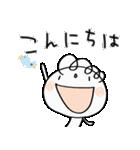 敬語大好き!くるりん子(個別スタンプ:02)