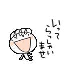 敬語大好き!くるりん子(個別スタンプ:03)