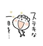 敬語大好き!くるりん子(個別スタンプ:04)