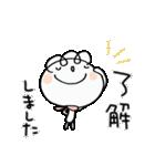 敬語大好き!くるりん子(個別スタンプ:05)
