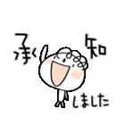 敬語大好き!くるりん子(個別スタンプ:06)