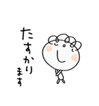 敬語大好き!くるりん子(個別スタンプ:08)