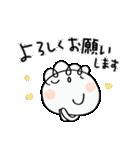 敬語大好き!くるりん子(個別スタンプ:09)
