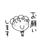 敬語大好き!くるりん子(個別スタンプ:10)