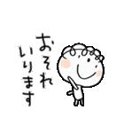 敬語大好き!くるりん子(個別スタンプ:11)