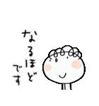 敬語大好き!くるりん子(個別スタンプ:12)