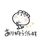 敬語大好き!くるりん子(個別スタンプ:13)
