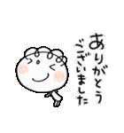 敬語大好き!くるりん子(個別スタンプ:14)