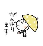 敬語大好き!くるりん子(個別スタンプ:15)
