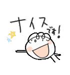 敬語大好き!くるりん子(個別スタンプ:19)