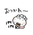 敬語大好き!くるりん子(個別スタンプ:21)