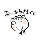 敬語大好き!くるりん子(個別スタンプ:22)