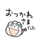 敬語大好き!くるりん子(個別スタンプ:23)