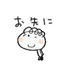 敬語大好き!くるりん子(個別スタンプ:24)