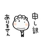 敬語大好き!くるりん子(個別スタンプ:25)