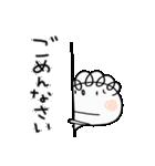敬語大好き!くるりん子(個別スタンプ:26)