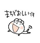 敬語大好き!くるりん子(個別スタンプ:29)