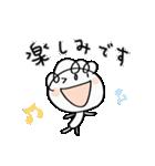 敬語大好き!くるりん子(個別スタンプ:30)