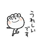 敬語大好き!くるりん子(個別スタンプ:31)