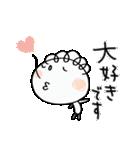 敬語大好き!くるりん子(個別スタンプ:32)