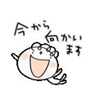 敬語大好き!くるりん子(個別スタンプ:33)