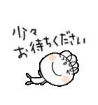 敬語大好き!くるりん子(個別スタンプ:34)