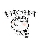 敬語大好き!くるりん子(個別スタンプ:35)