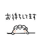 敬語大好き!くるりん子(個別スタンプ:36)