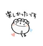 敬語大好き!くるりん子(個別スタンプ:37)