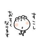 敬語大好き!くるりん子(個別スタンプ:38)