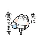 敬語大好き!くるりん子(個別スタンプ:39)