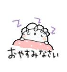 敬語大好き!くるりん子(個別スタンプ:40)