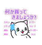 毎日使えるスタンプ☆夏
