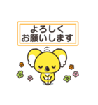 コアラのコンコン★毎日使えるスタンプ(個別スタンプ:02)