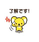 コアラのコンコン★毎日使えるスタンプ(個別スタンプ:03)