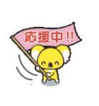 コアラのコンコン★毎日使えるスタンプ(個別スタンプ:07)