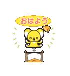 コアラのコンコン★毎日使えるスタンプ(個別スタンプ:09)