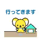 コアラのコンコン★毎日使えるスタンプ(個別スタンプ:21)