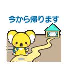 コアラのコンコン★毎日使えるスタンプ(個別スタンプ:22)
