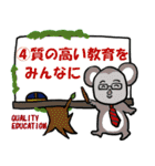 SDGs世界のゴール ラインスタンプ 日本語版(個別スタンプ:05)