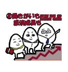 SDGs世界のゴール ラインスタンプ 日本語版(個別スタンプ:09)