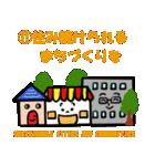 SDGs世界のゴール ラインスタンプ 日本語版(個別スタンプ:12)