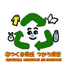 SDGs世界のゴール ラインスタンプ 日本語版(個別スタンプ:13)