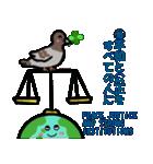 SDGs世界のゴール ラインスタンプ 日本語版(個別スタンプ:17)