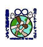 SDGs世界のゴール ラインスタンプ 日本語版(個別スタンプ:18)