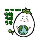 SDGs世界のゴール ラインスタンプ 日本語版(個別スタンプ:19)